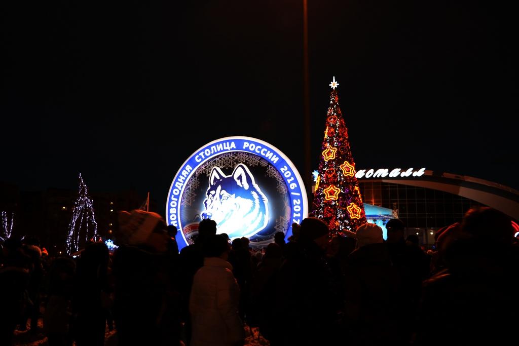 Праздничные мероприятия на новый год 2017 тамбов